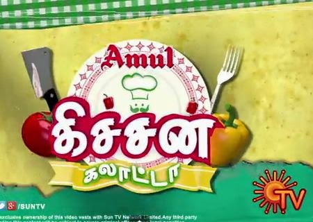 Kitchen Galatta | Episode | Date 12-10-15 Sun Tv Shows,