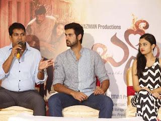Basthi Movie Release Press Meet Event Photos