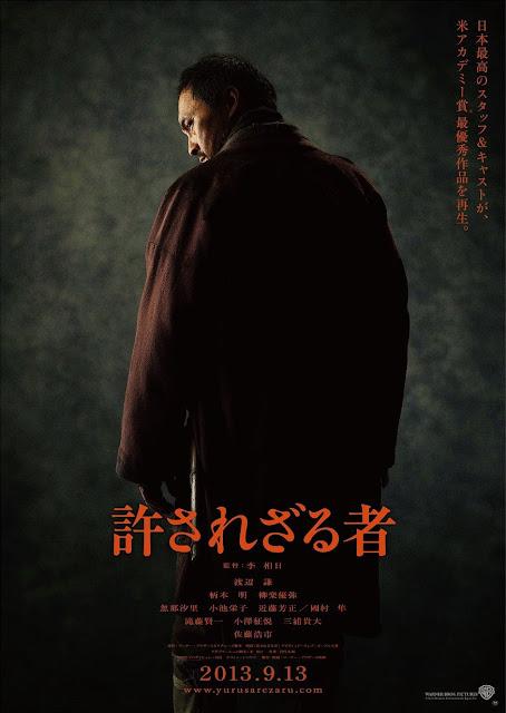 Unforgiven YURUSAREZARU MONO Poster