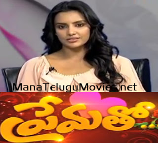 Priya Anand Interview in Prematho Show
