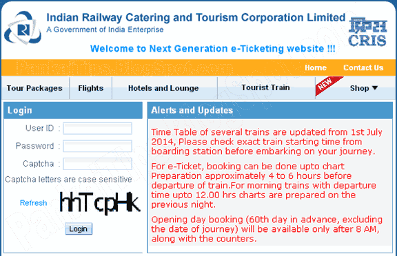 next generation irctc e-ticketing website
