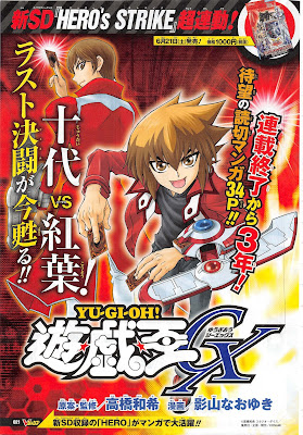 遊戯王GX 第01-09巻 [Yu-Gi-Oh GX vol 01-09] rar free download updated daily