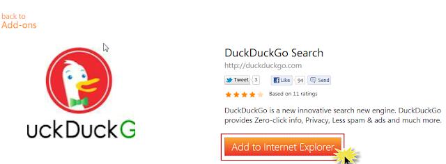 Internet Explorer 設定 DuckDuckGo