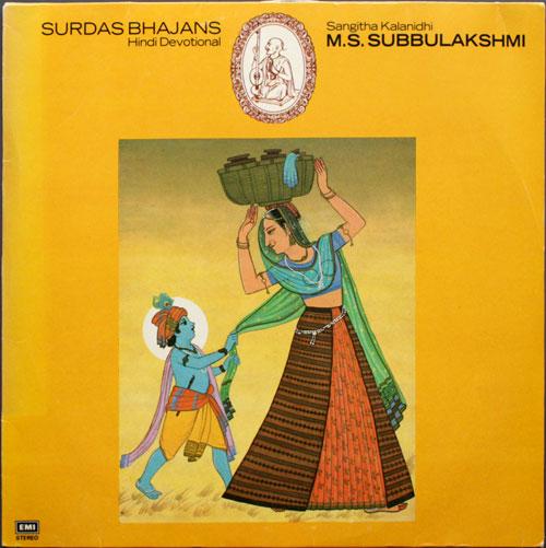 Surdas Bhajans by M.S.Subbulakshmi Devotional Album MP3 Songs