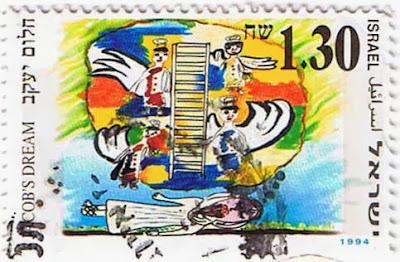 חלום יעקב - בול דואר ישראלי