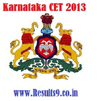 KEA Diploma CET Allotment Results 2013