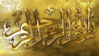 bismillah, tulisan arab bismillah, tulisan bismillah, bismillah tulisan arab, tulisan bismillah arab, gambar bismillah, arti bismillah, bismillah arab, bismillah kaligrafi