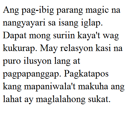 ang tunay na pag-ibig essay Site na tinatahak ang tunay na kahulugan ng pagmamahal at higit sa lahat ng pag-ibig.