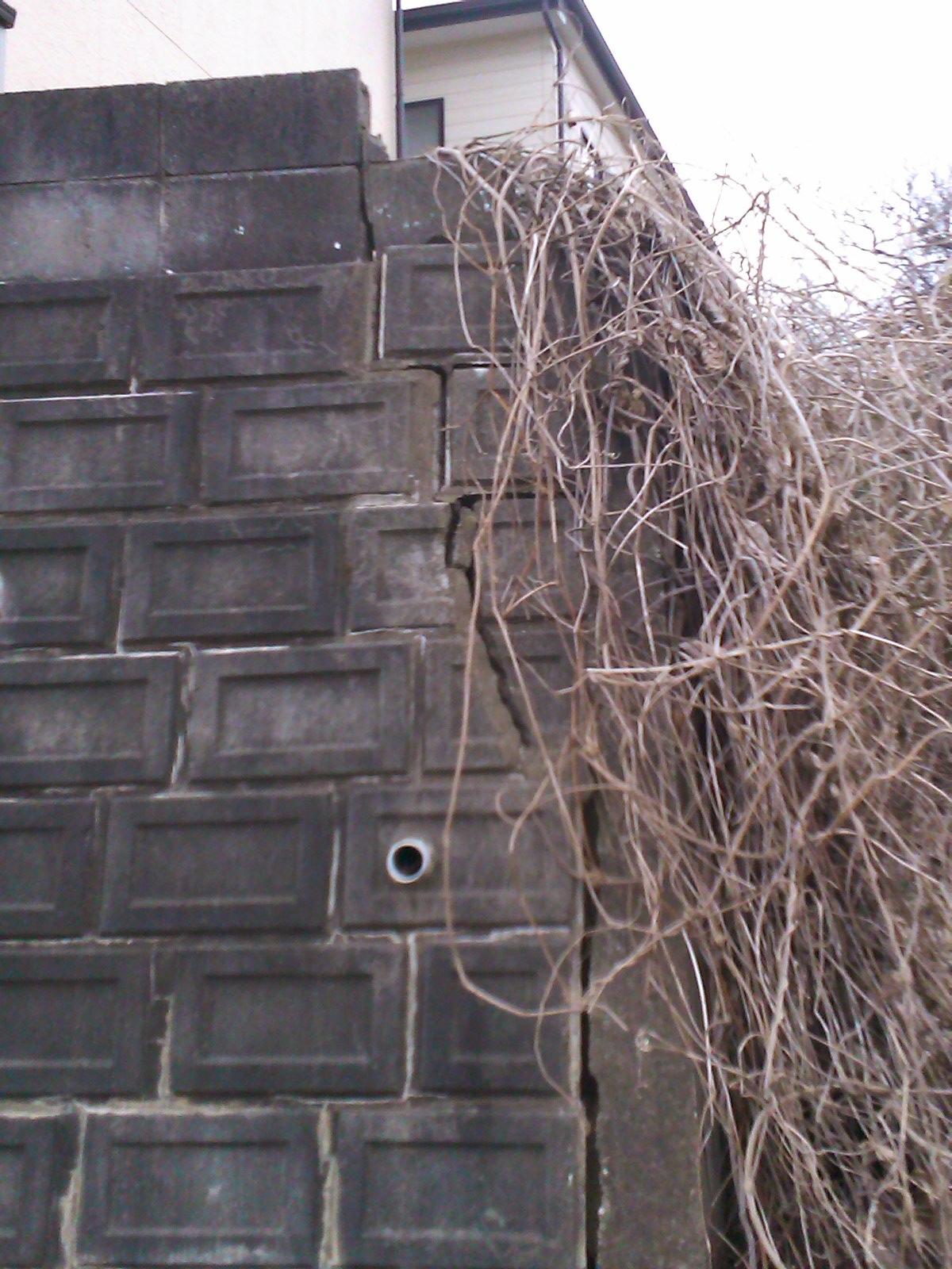 間 知 ブロック 擁 壁