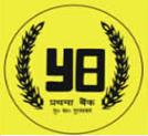 Prathama Bank Recruitment 2013 - 2014