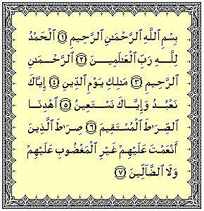 al-fatihah.jpg (290×299)