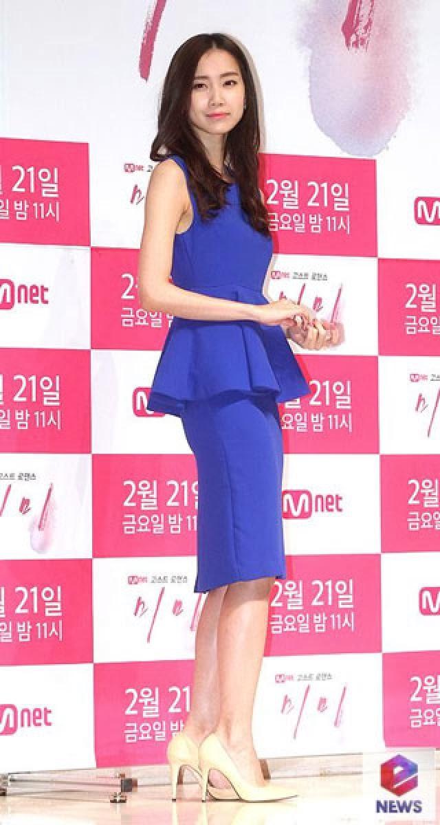 Shin Hyun-Bin as Jang Eun-Hye