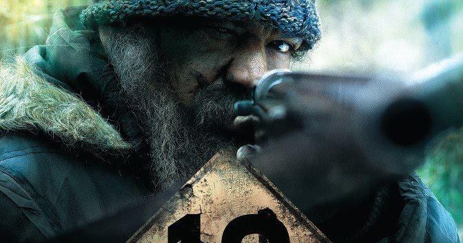 """Trailer de """"12 Segundos"""" Película guatemalteca"""