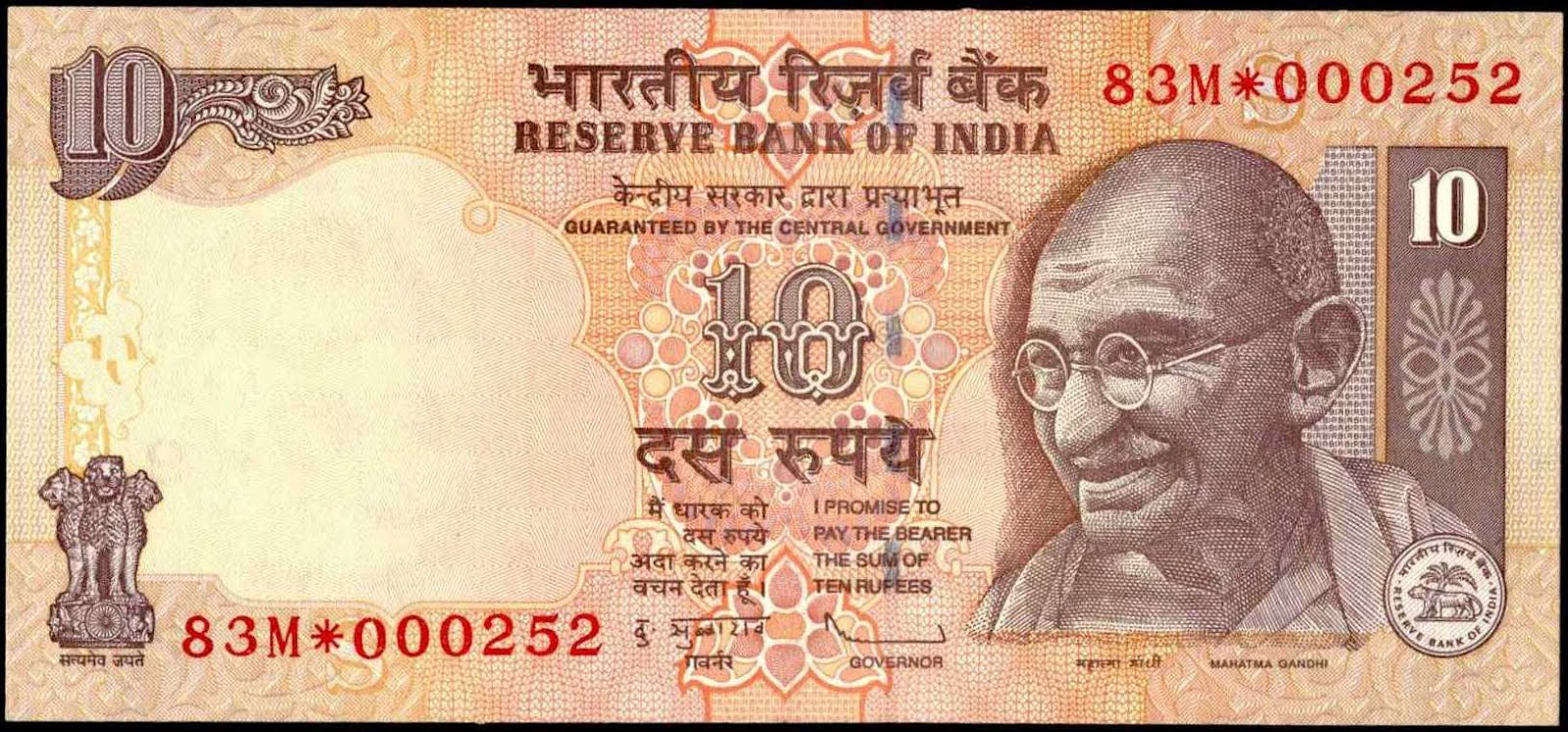 Indian Currency, 10 Rupee, Note, Money