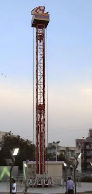 Tall Tower Ride at Kankaria Lake