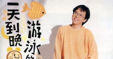 Zhang zhen yue zai jian download adobe