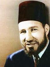 Imam Shahid Hasan Al-Banna