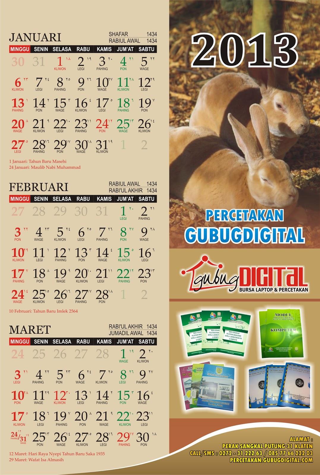 free download kalender islam 2013