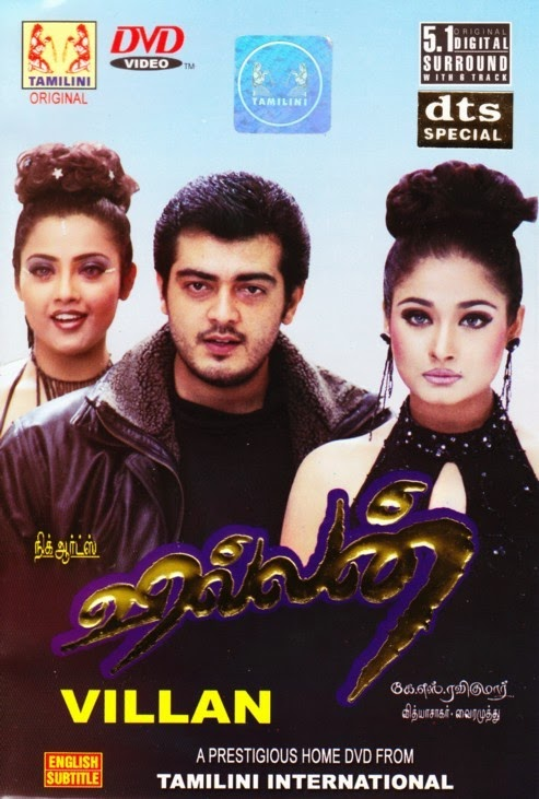 Villain 2002 Tamil Movie Watch Online
