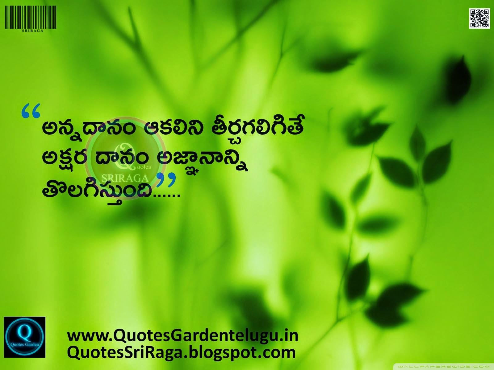 BestTelugu Educational inspirational Quotes images
