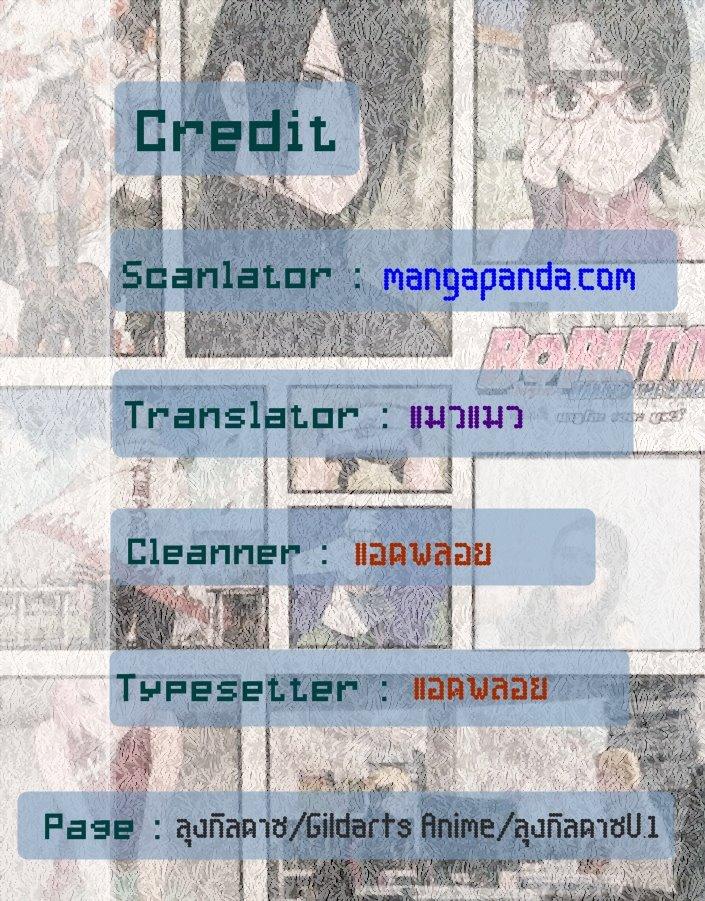 Gintama ตอนที่ 620 TH แปลไทย