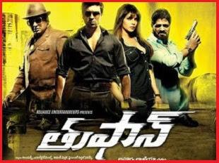 Toofan movie,hd,poster,online