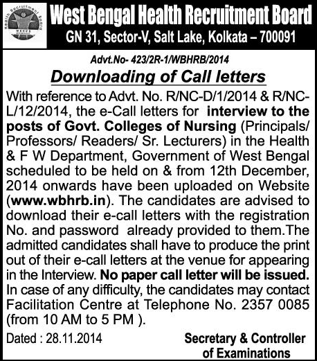 www.wbhrb.in | Download E-Admit Card of West Bengal HRB Nursing Interview (Call Letter) 2014
