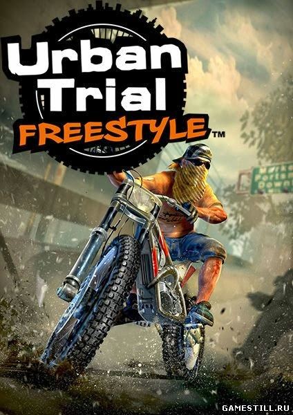 [PC] URBAN TRIAL FREESTYLE