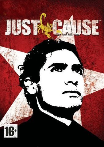 Just Cause Game Poster | Just Cause Game Cover