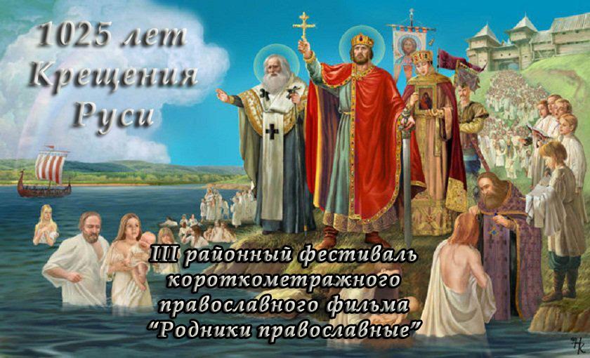 Торжество и нищета православия скачать книгу