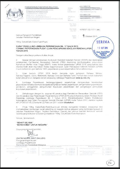 Pekeliling baharu KPM , Format UPSR 2016