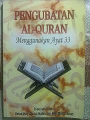 Buku Perubatan