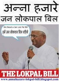 Annahazare Lokpal Bill