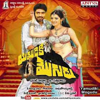 Allari Naresh's Yamudiki Mogudu Movie