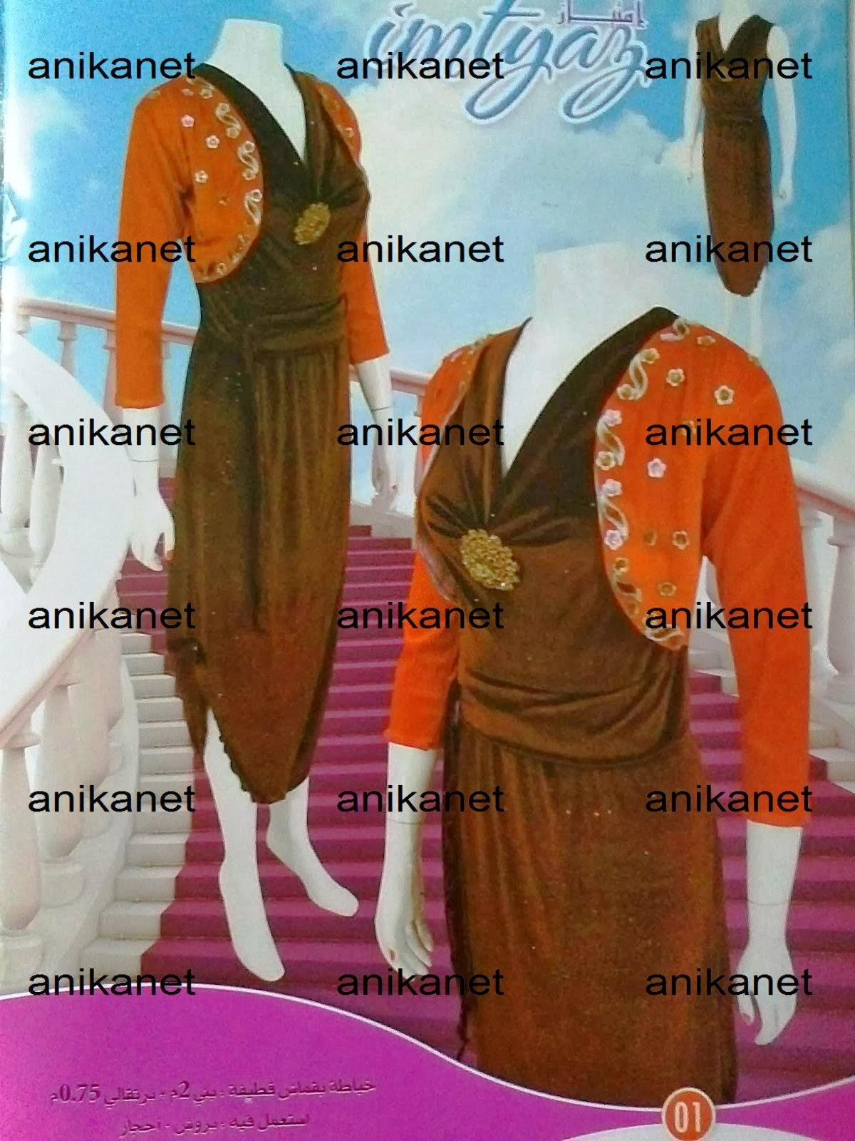 قنادر الدار من مجلة امتياز imtyaz للخياطة بالصور –  فساتين مجلات خياطة جزائرية جديدة IMG485