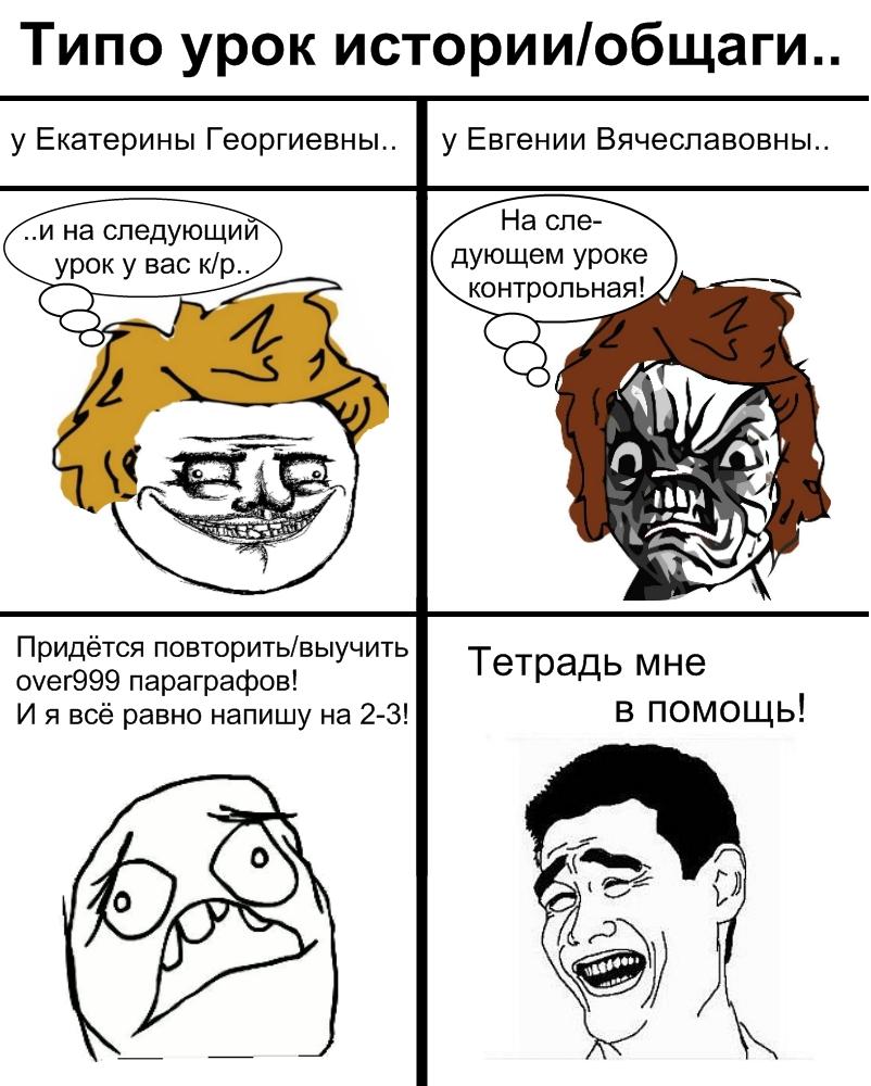 Опубліковано vitaliy bandurskiy о 05:51