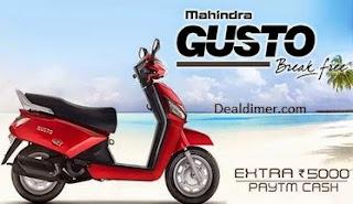 Buy-mahindra-bikes-PayTM-online