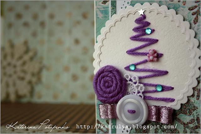 Игра вам письмо новогодние праздники пост 3 открытки