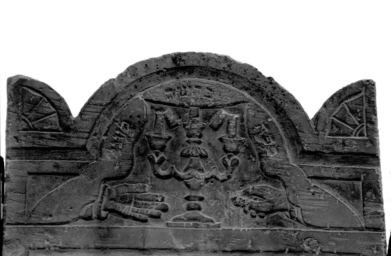 blood and frogs jewish genealogy and more jewish gravestone symbols