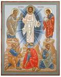 Ícono de la Transfiguración