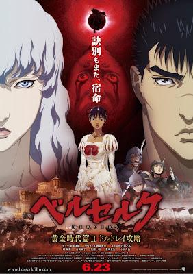 Ya esta disponible un trailer de Berserk Ougon Jidai-Hen II - Doldrey Kouryaku