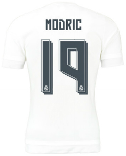 camiseta Modric Real Madrid 2016