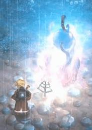 Emperium Tree of Savior