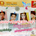 [ALBUM] Sunday CD VOL 187    Khmer Song 2015