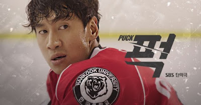 Download Drama Korea Puck! Subtitle Indonesia