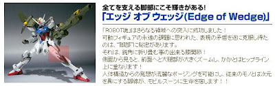 Robot Damashii (Side MS) Aile Strike Gundam