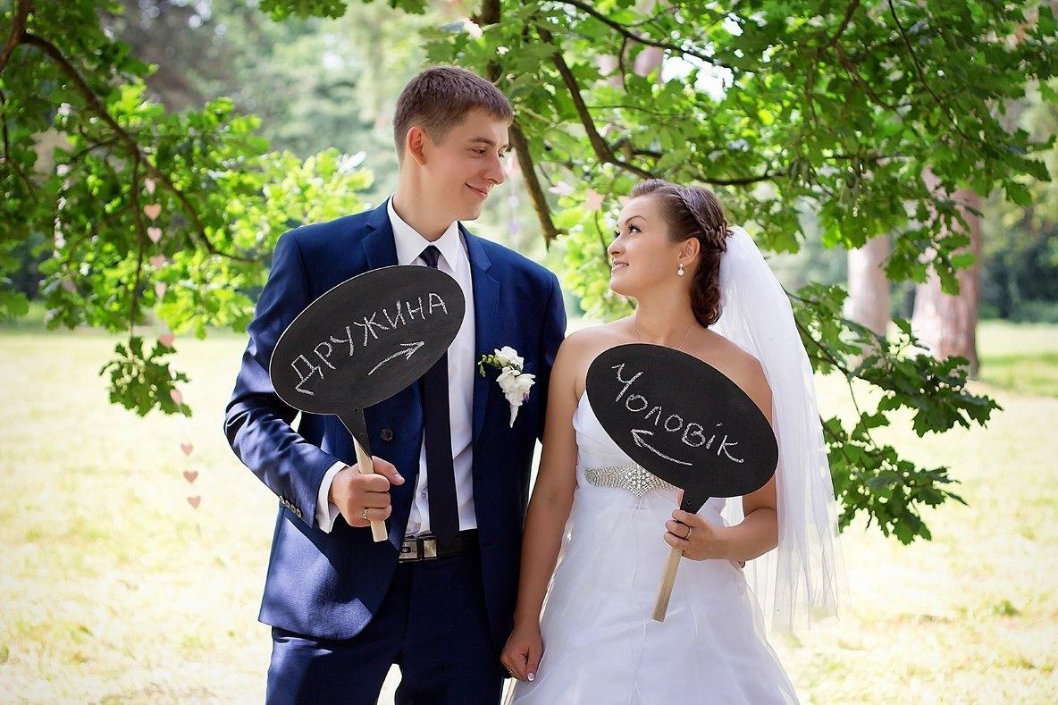 Поздравление на свадьбу с табличками 901