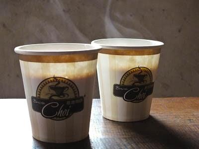Barista Choi - Caramel Macchiato and Mocha Cappuccino