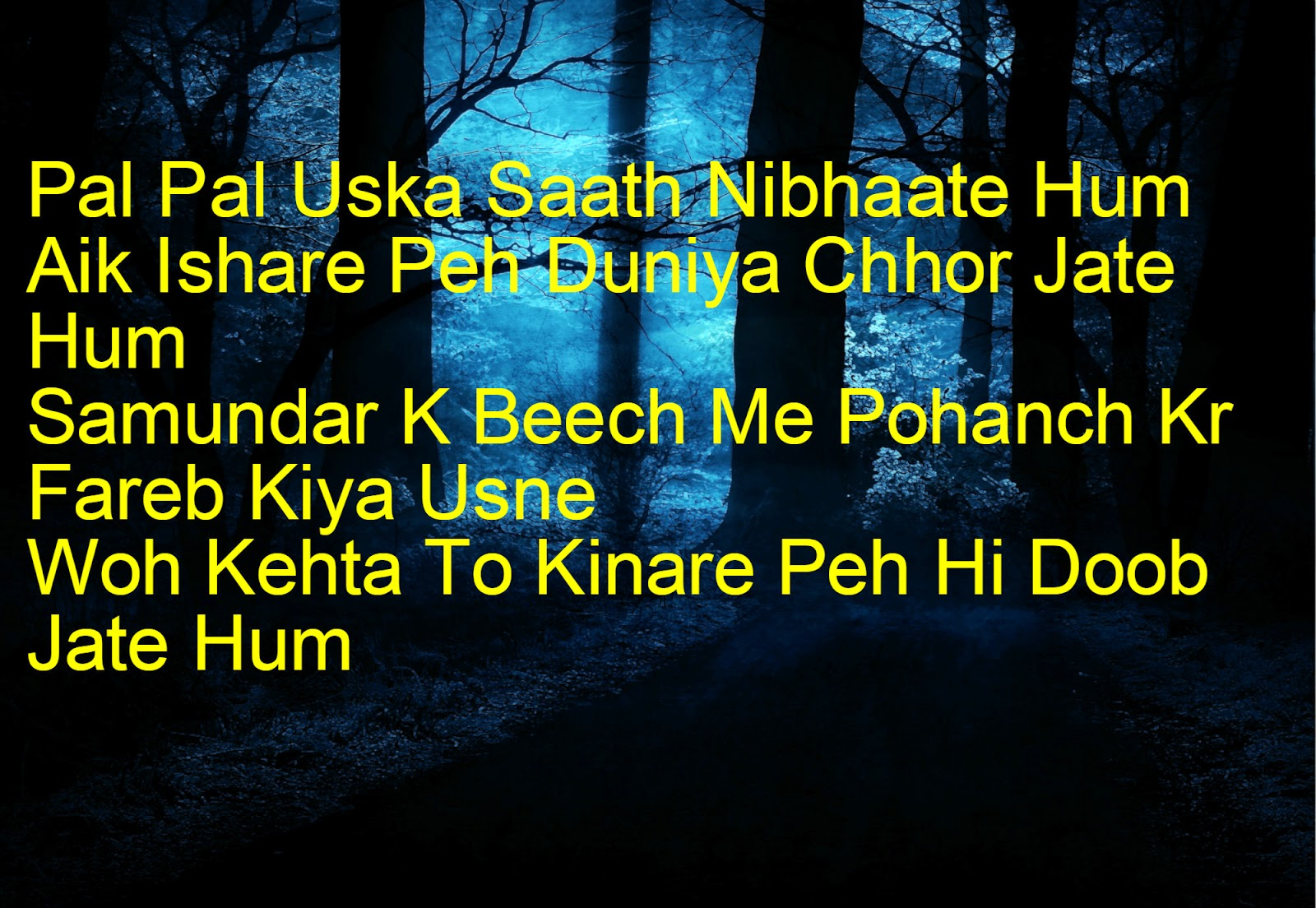collections of dard bhari shayari with images valentine