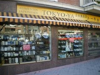 Cocinando japon s tiendas donde comprar productos japoneses for Utensilios cocina barcelona